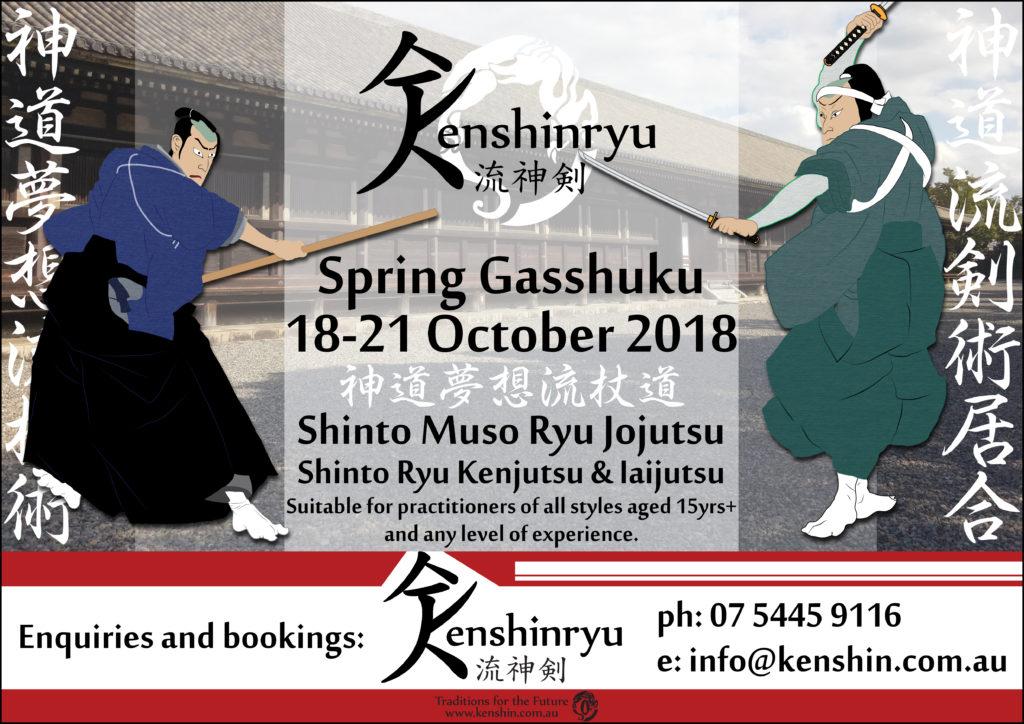 Gasshuku Poster Oct 18-21